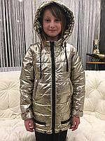 "Куртка-жилетка""Лидия""бронза"