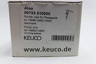 Носик для дозатора Keuco 00753010