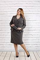 Серый строгий костюм больших размеров 54-74 размер