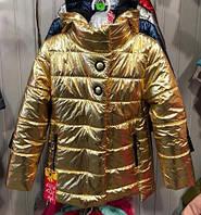 Куртка подростковая демисезонная на девочек Космос Размеры 34- 40