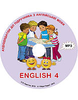 4 клас   Англiйська мова. Audio CD, Аудіододаток   Карп'юк   Лібра Терра