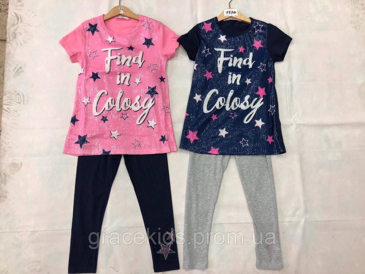 Летние комплекты для девочек,футболка с лосинами