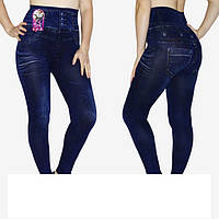Лосины под джинс высокий пояс  50/52
