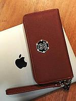 Мужской кожанный кошелек-портмоне Philipp Plein (коричневый)