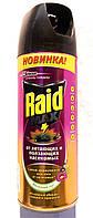 Рэйд Весенний луг от летающих и ползающих насекомых Raid 300мл , фото 1