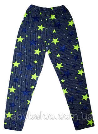 Лосины подросток звёзды (от 9 до 12 лет), фото 2