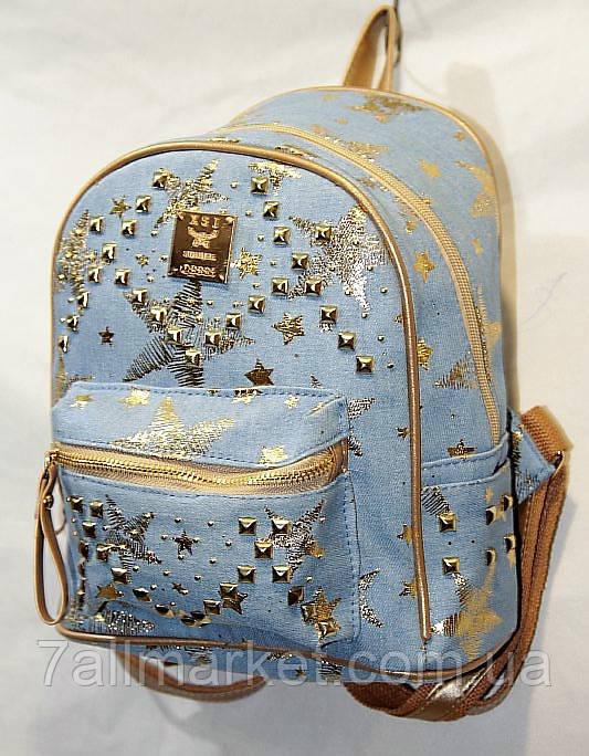 """Рюкзак женский джинсовый с заклепками размер 22*22*10 (4 цветов) """"LORAN"""" купить оптом в Одессе на 7км"""