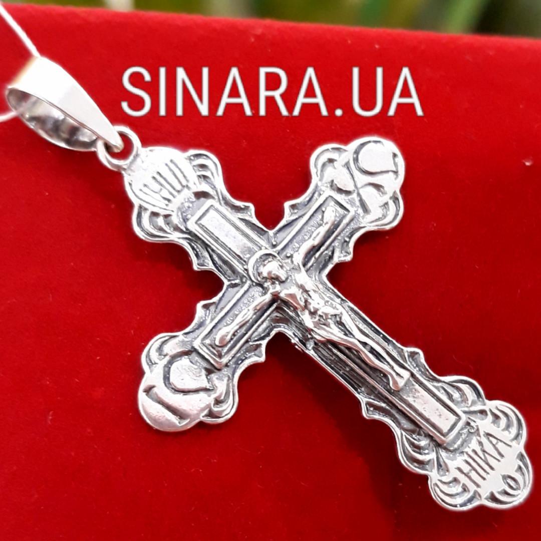 Крест серебряный с распятием  - Серебряный крестик