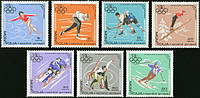 Монголия 1967 - олимпийские игры - MNH XF