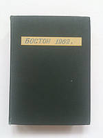 Новый полный Англо-русский словарь. (100 тысяч слов) 1962 год Луи Сегаль