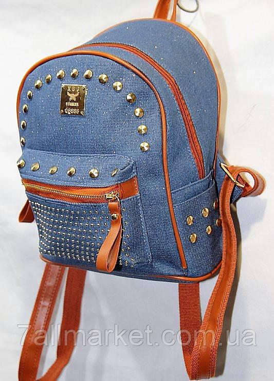 """Рюкзак женский джинсовый с заклепками размер 22*22*10 """"LORAN"""" купить оптом в Одессе на 7км"""