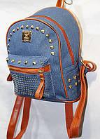 """Рюкзак женский джинсовый с заклепками размер 22*22*10 """"LORAN"""" купить оптом в Одессе на 7км, фото 1"""