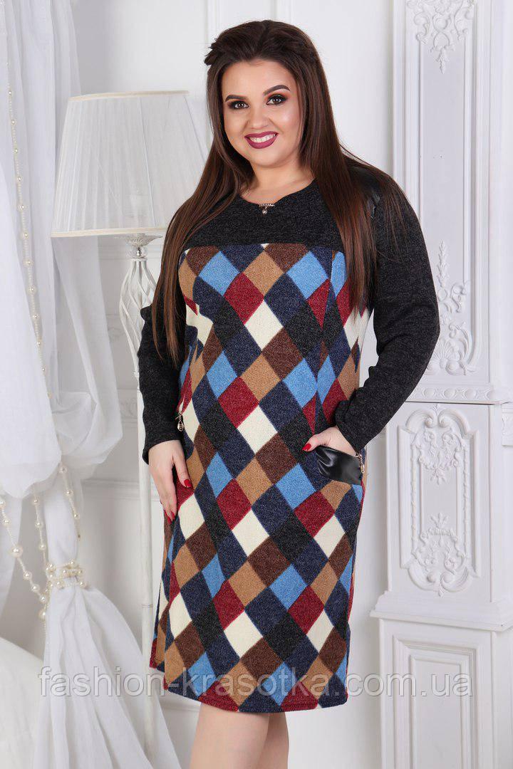 Женское платье больших размеров с ангоры ,вставки эко кожи на карманах молния