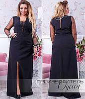 Коктейльное красивое длинное платье
