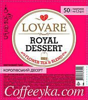 Смесь цветочного и фруктового чая Lovare Королевский десерт пакетированный 50х1.5 г