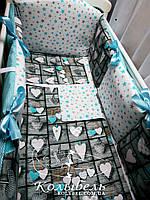 """Комплект в детскую кроватку """"Влюбленное сердце """". Бортик на 4 стороны и постельное"""