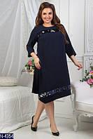 Платье женское - Шейла