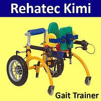 Ходунки-опоры для детей с ДЦП Тренажер для ходьбы Rehatec KimiGait Trainer