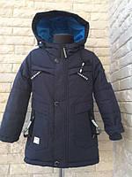 Модная куртка-парка демисезонная для мальчиков 104-134/темно-синий