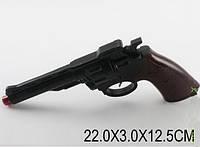 Пістолет-трещетка A25 в пак. 22*3*12,5 см
