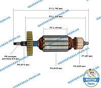 Якорь для болгарки Ferm FAG-125N 880 (160x35)