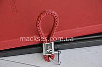 Брелок кожаный Mackses Mitsubishi Бордовый