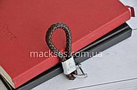 Брелок кожаный Mackses Mitsubishi Коричневый