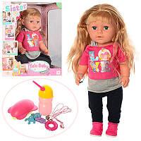 Кукла BLS002B