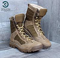 Ботинки берцы ARS-2 coyote кожа крейзи демисезонная тактическая обувь af2037e8fc907