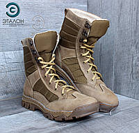 Ботинки берцы ARS-2 coyote кожа крейзи демисезонная тактическая обувь