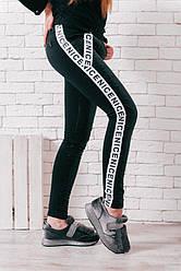 Женские брюки стеганные с лампасами