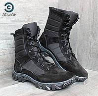 Ботинки мужские замшевые черные ARS-2 демисезонные берцы