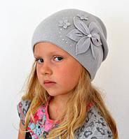 Шапка двойная детская Арктик Лотос для девочек шапки детские 84ff3370fa390