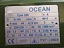 Насос центробежный Ocean Cpm 200. Насос водяной. Насос для воды. Насосная станция. Давление воды., фото 5
