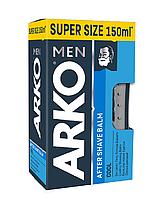 Бальзам после бритья ARKO Men Cool 150 ml.