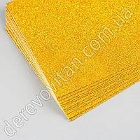 Фоамиран клеевой, золото в блестках, А4×2мм,10 листов