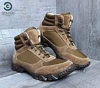 Ботинки мужские замшевые ARS-7 бежевые демисезонная тактическая обувь