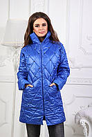 Женское стёганное демисезонное, куртка-пальто