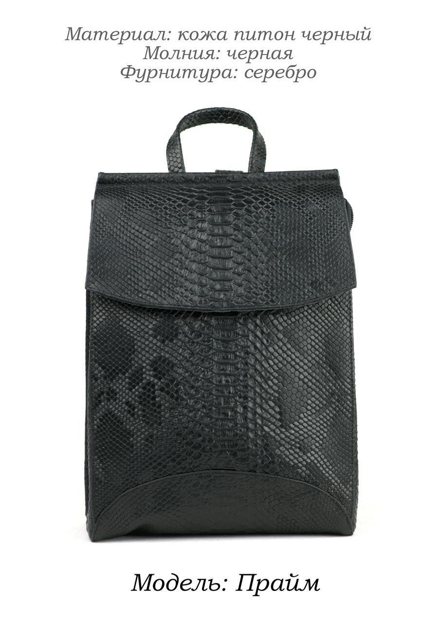 Кожаный женский рюкзак.