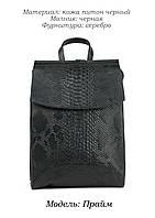 Кожаный женский рюкзак., фото 1