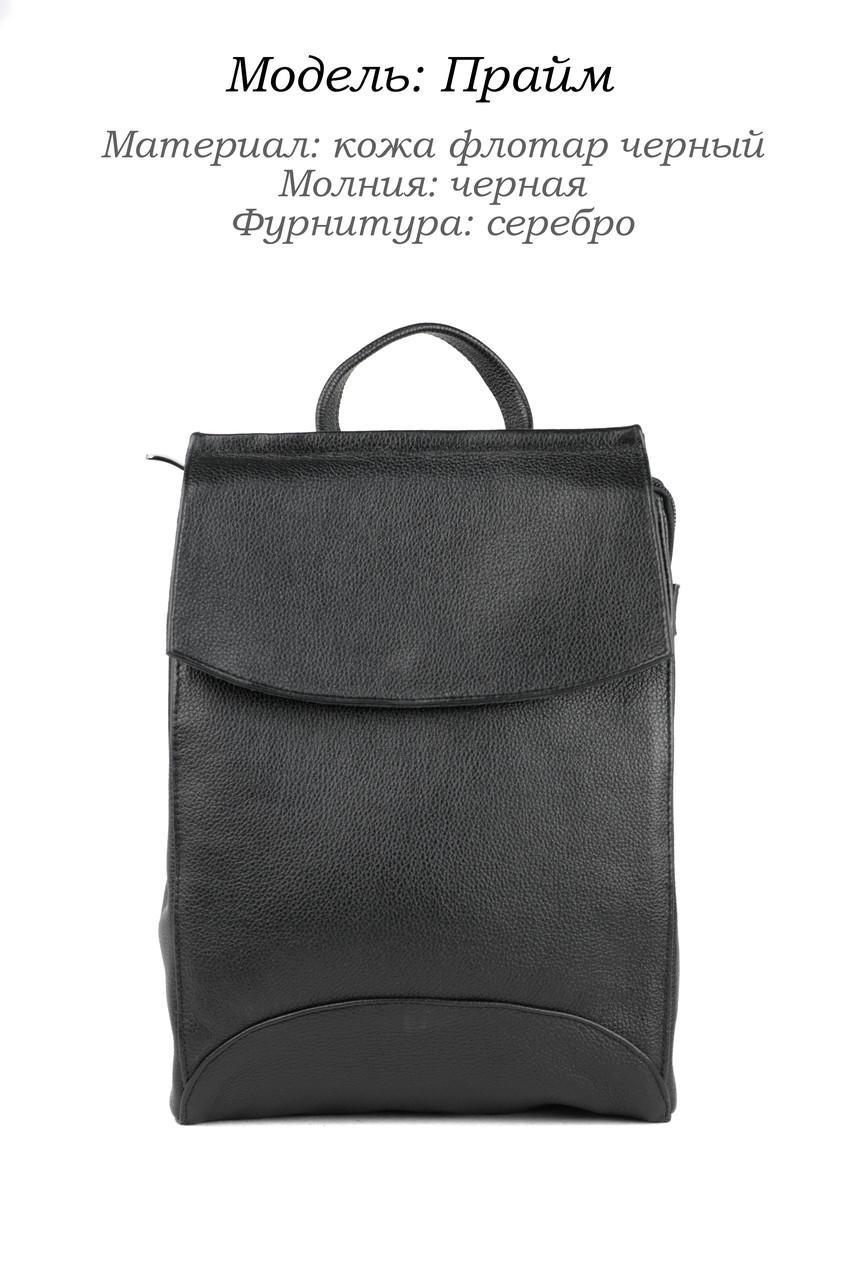 Женская сумка. ОПТ.