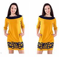 Платье Беатрис 1450 желтый размер L