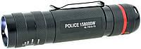 Тактический фонарик Police BL- T613-T6