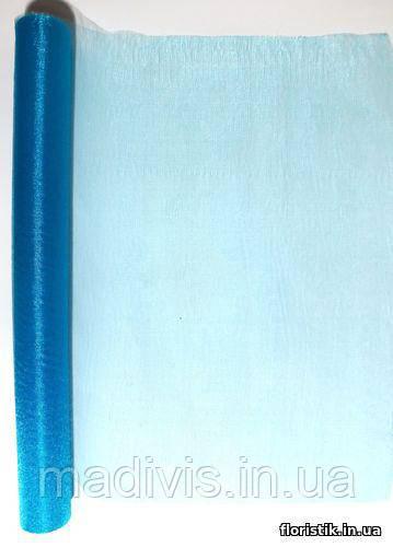 Органза снег голубая (48 см. х 4,6 м.)