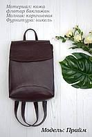 Кожаный женский рюкзак. ОПТ. , фото 1