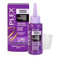 """Філлер для волосся """"Ін'єкція краси"""" експрес-бондінг - Витэкс Plex Therapy"""