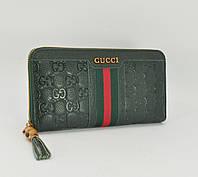 Кошелек женский кожаный на молнии Gucci 8015 темно-зеленый