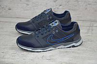 Мужские кожаные кроссовки Nike, синие ( Н-8 син.)  БЕСПЛАТНАЯ ДОСТАВКА!!!