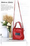 Жіноча шкіряна сумка. Україна., фото 5