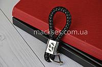 Брелок кожаный Mackses Hyundai Черный